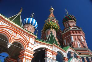 slam poetry, russia, saint basil, palace, spoken word